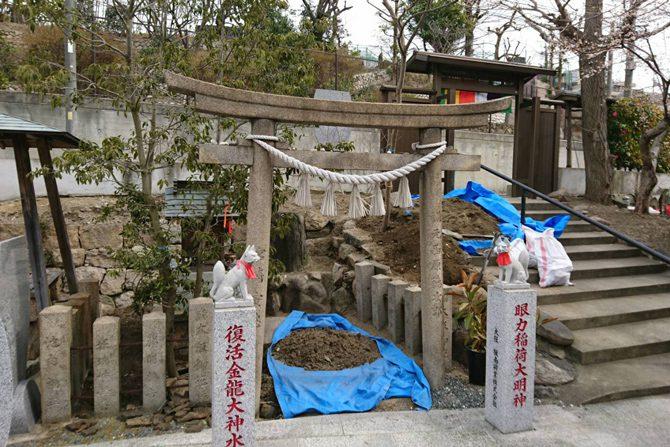 ペットと入れる樹木葬庭苑の工事中6