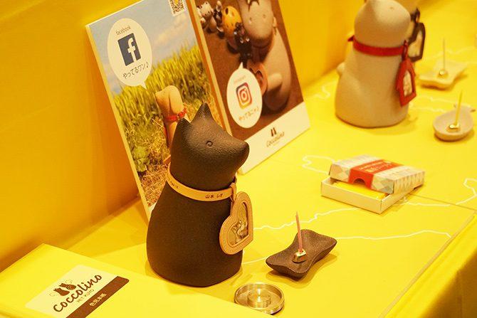 ペット供養・ペット関連グッズの展示会12
