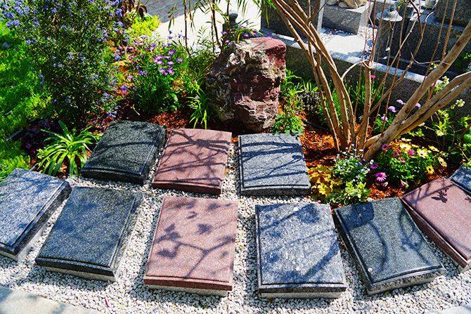 併設する樹木葬庭苑墓地に関連する制度のお知らせ