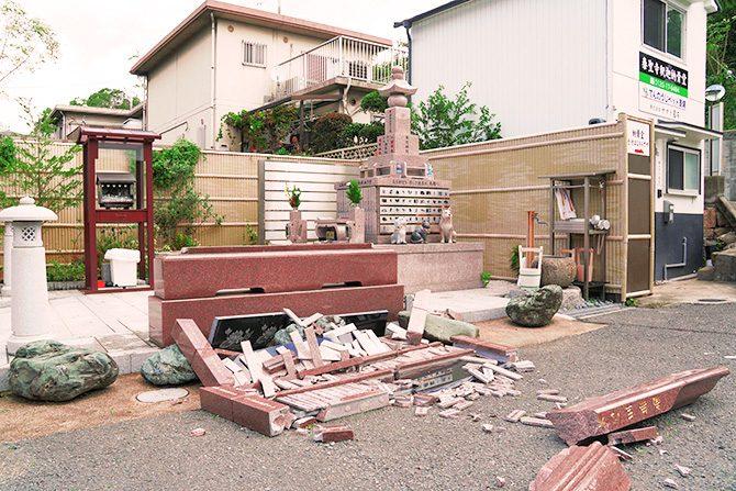 台風21号による倒壊の様子