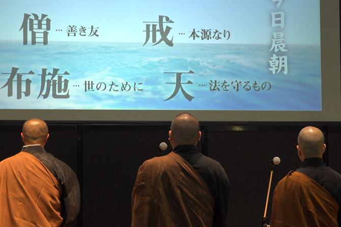 セミナー・イベント『~音と映像で演出する 未来の葬儀とは~』14