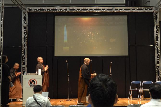 セミナー・イベント『~音と映像で演出する 未来の葬儀とは~』6