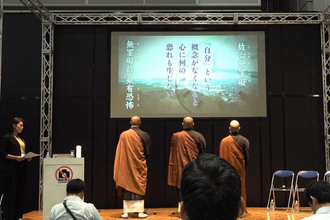セミナー・イベント『~音と映像で演出する 未来の葬儀とは~』7