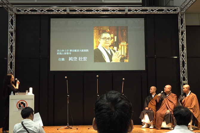 セミナー・イベント『~音と映像で演出する 未来の葬儀とは~』9