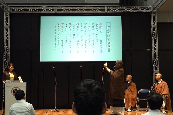 セミナー・イベント『~音と映像で演出する 未来の葬儀とは~』12