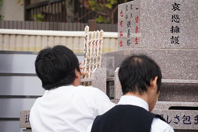 2019秋季ペット供養大祭24